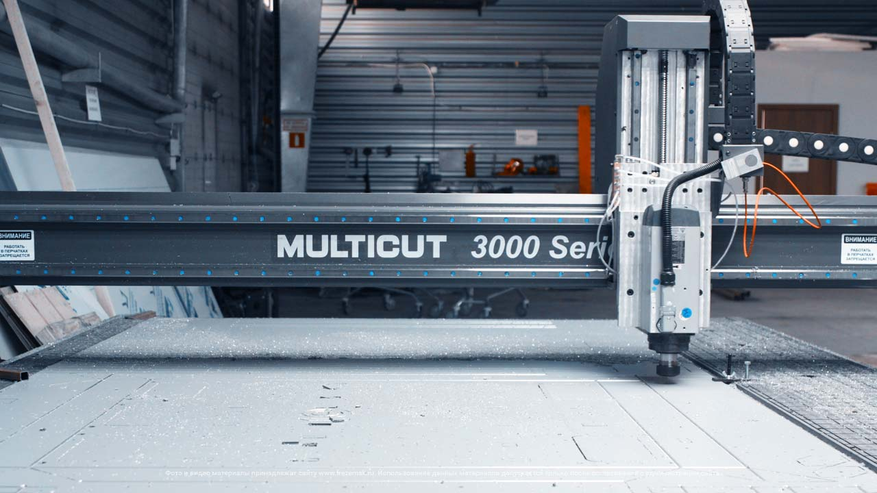 Multicup 3000 series, фото 4